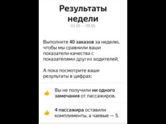 VIP такси Ижевск